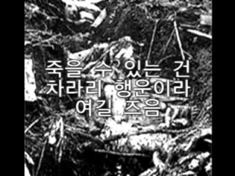 위안부, 어느 소녀의 이야기 - YouTube
