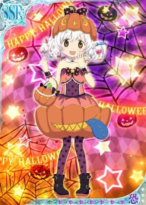 Nagisa Halloween 2 - Madoka Magica Mobage Cards