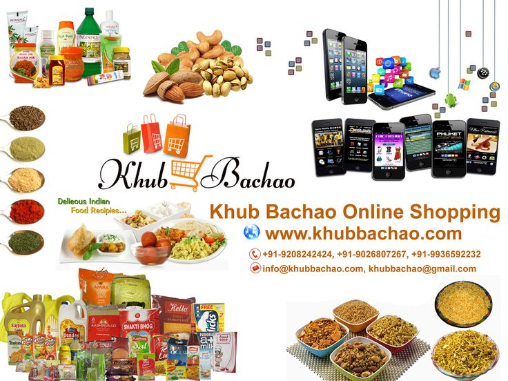 Cheap online shopping store in Allahabad