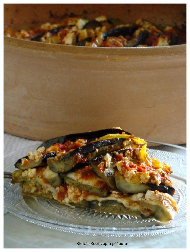 Stella's Κουζινομπερδέματα: Μελιτζάνες Μπουγιουρντί