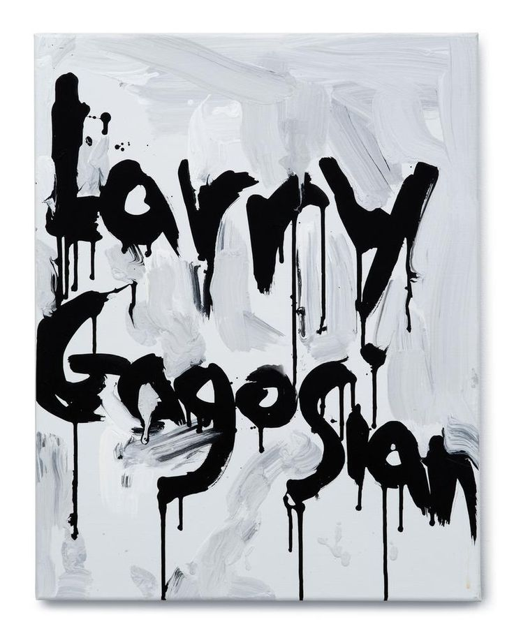 The Art of Larry Gagosian's Empire - WSJ