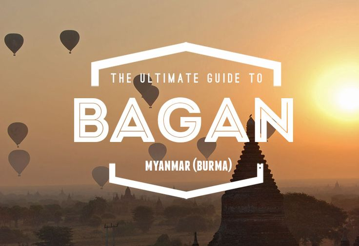 Like few places in the world, Bagan, Myanmar is a living city amidst an incredible cultural site. The sprawling plains of Bagan are covered in temples, small and large, brick and gold-plated, aging plaster and brilliant white. Horse-drawn carts pull …