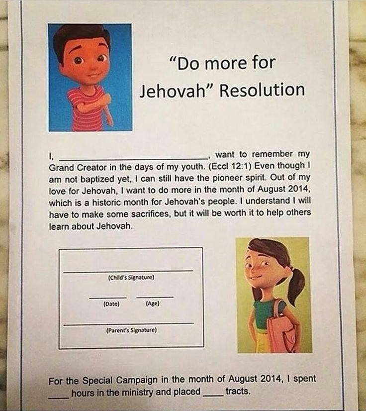 Jehovah S Witness Toy : Best images about caleb y sofia on pinterest bottles