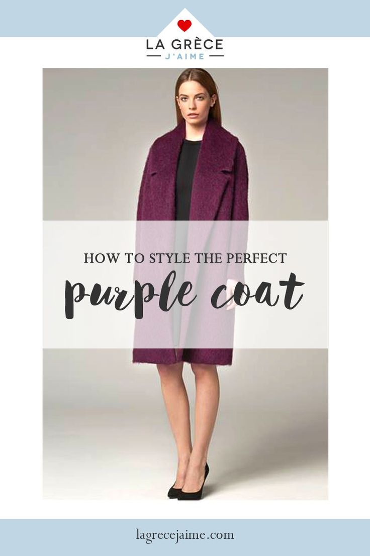 THE PERFECT PURPLE COAT AND HOW TO STYLE IT | I've been looking for the most beautiful purple coat to wear all day long for like years and when I finally saw this beauty by one of my favourite Greek brands, LOLA it was love at first sight! Honestly talking, the moment I saw it I just clicked on the buy it button without a second thought!