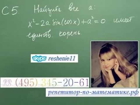 Экспресс подготовка к ЕГЭ часть С. Задача С2, урок 1. Подготовка к ЕГЭ-2015 по математике. В правильной треугольной призме АВСА1В1С1, все ребра которой равны 1, найдите косинус угла между прямыми АВ1 и ВС1. Дистанционные занятия онлайн для школьников и студентов здесь! #ege maximum #prostejshie #trigonometricheskie .