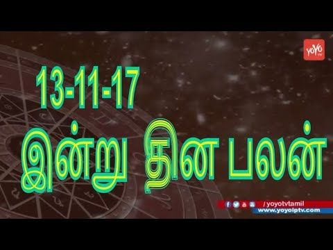 Rasi Palan (13 -11-2017) Today Astrology Tamil Astrology இன்று தின பலன் Subscribe Our YouTube Channel  Google+ …