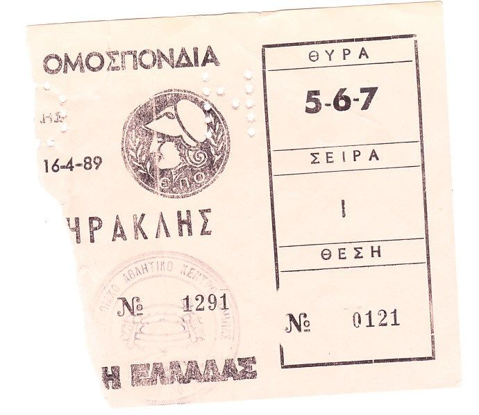 21...16-4-89 ΑΕΚ-ΗΡΑΚΛΗΣ 1-0 ΟΚΟΝΣΚΙ