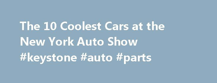 The 10 Coolest Cars at the New York Auto Show #keystone #auto #parts http://south-africa.remmont.com/the-10-coolest-cars-at-the-new-york-auto-show-keystone-auto-parts/  #ny auto show # The 10 Coolest Cars at the New York Auto Show Slide: 1 / of 10. Caption: Looking to take a chunk out of Porsche's 911 sales, McLaren gives us the 570S: a toned down take on its 650S that can still hit 60 mph in 3.2 seconds and top out at 204 mph. Starting price for the brand's first sports car—rather than…
