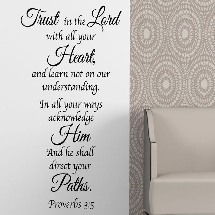 Trust In The Lord Vinyl Wall Art Stickers Bible Quote Decals B11