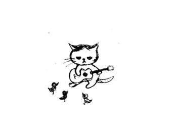 mako loves music. -guitar-