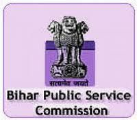 BPSC Recruitment 2014 bpsc.bih.nic.in Specialist Doctor Jobs : BPSC Recruitment 2014 for the posts of Specialist Doctors in various Disciplines such as Woman Specialist, Muchrchhak, Child Specialist and General Surgeon. Bihar Government has released 1993 jobs under the Bihar Public Service Commission for the recruitment of these these jobs.