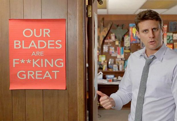 """Dollar Shave Club / """"Our blades are f…… great"""""""
