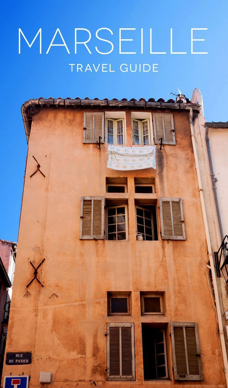 Aubenas - Ardèche - | Places I've Been | Spain tourism ...