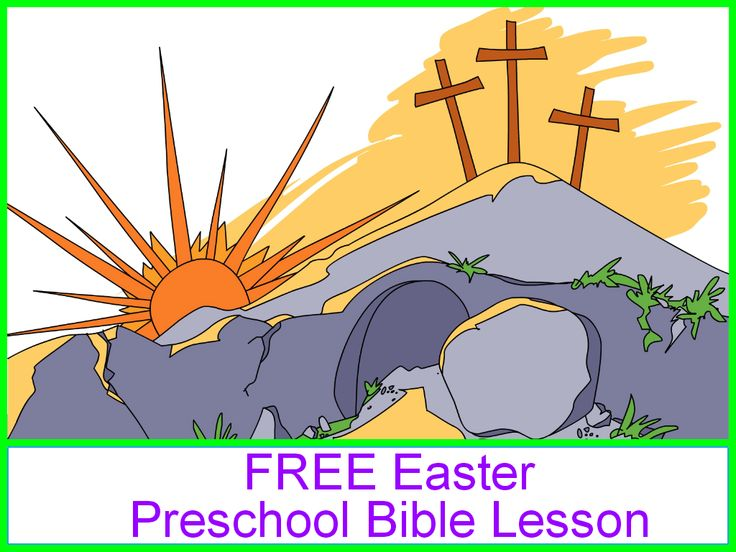 Easter Preschool Bible Study to share the Easter story with young children. Three parts and part 1 is free! These lessons are written specifically for preschool aged children, but can be used with younger and older children Great for home, Sunday school, or classroom use!