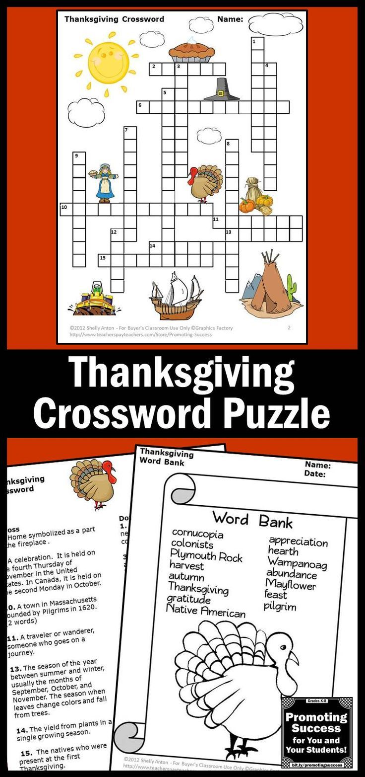 Thanksgiving Crossword Puzzle, Thanksgiving Vocabulary