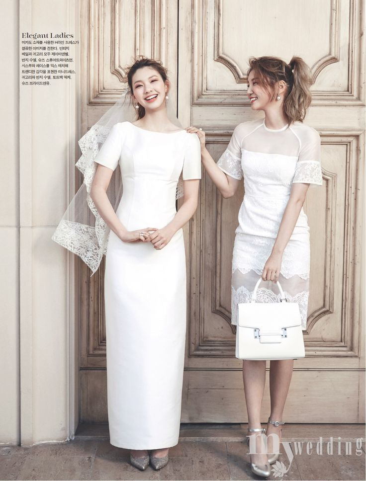 Kim Jin Kyung, Kim Na Rae by Park Ji Hong for My Wedding Korea Jan 2016