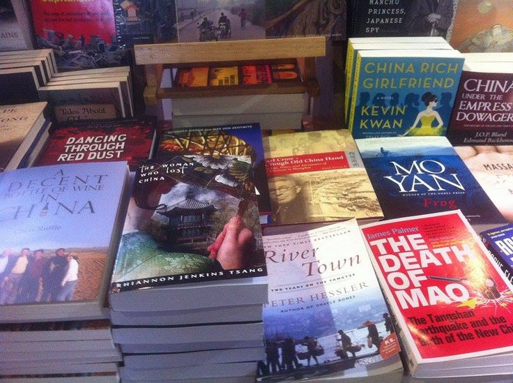 The Woman Who Lost China by Rhiannon Jenkins Tsang is now available at Beijing Bookworm!  Learn more about the novel at http://www.open-bks.com/library/moderns/the-woman-who-lost-china/about-book.html