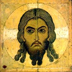 Молитва Честному и Животворящему Кресту
