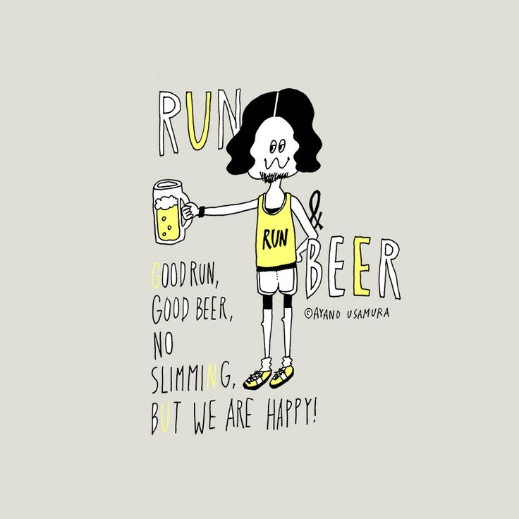 run&beer