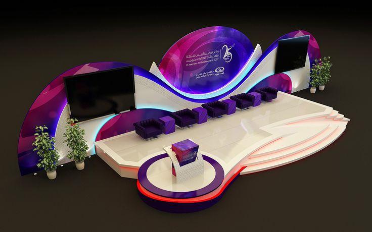 Backdrop design of Qatar Jet Fuel Company 25 Th anniversary event For Wahj Design