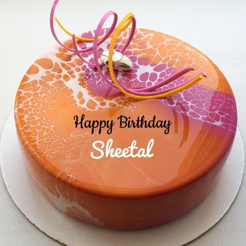 Online Name Editor To Make Birthday Wishes Cake