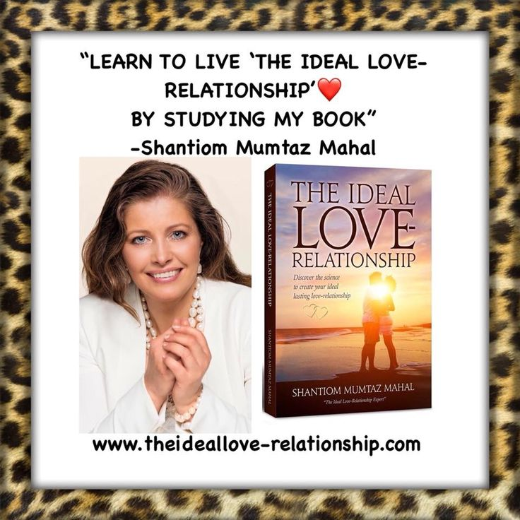 Get an idea of how YOU would like to live YOUR Ideal Love-Relationship and learn to live it! https://youtu.be/qvmg1IiHbls You can buy my book at: www.theideallove-relationship.com #Idea #YOURIdealLoveRelationship #TheIdealLoveRelationship #ShantiomMumtazMahal #Shantiom #LoveRelationship #Love #MumtazMahal