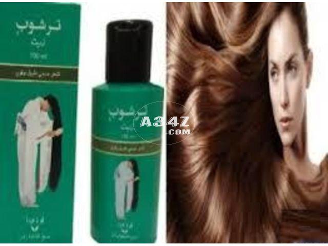 زيت تريشوب الهندي الطبيعي 100 Beauty Cosmetics Hair Skin Skin Care