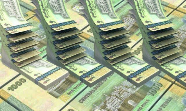 آخر تحديث لأسعار صرف الريال اليمني مقابل العملات الأجنبية في صنعاء