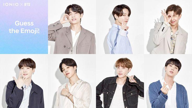BTS x Hyundai in 2020   Guess the emoji, Hyundai, Jungkook