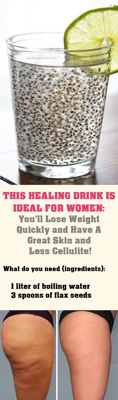THIS HEALING DRINK IS IDEAL FOR WOMEN: You'll Lose Weight Quickly and Have A Great Skin and Less Cellulite!