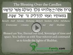 shabbat prayer