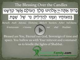 shabbat prayer - Google Search