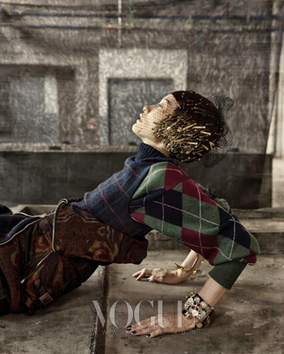 Couture Grunge, Vogue Korea October 2013