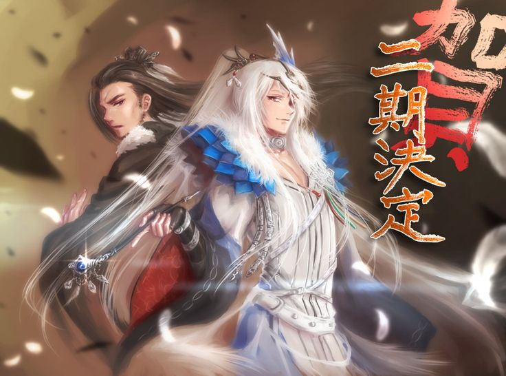Thunderbolt Fantasy by Mincelot