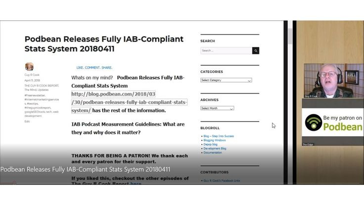 Podbean Releases Fully IAB Compliant Stats System https://theguyrcookreport.podbean.com/e/podbean-releases-fully-iab-compliant-stats-system/