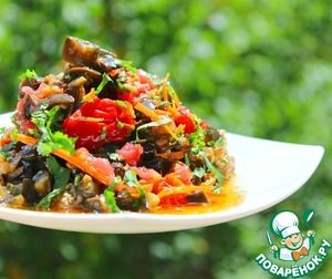Пикантная закуска из баклажанов и овощей