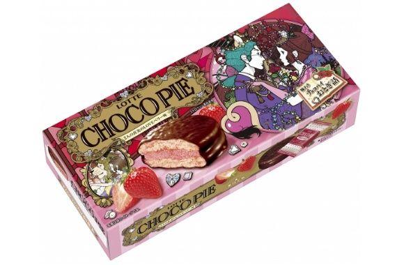 【食べ終わった後も楽しい】「チョコパイ<2人の真実のLOVEベリー味>」はピンクなおいしさ!   6月27日(火)発売です! #ロッテ #チョコパイ #ベリー味