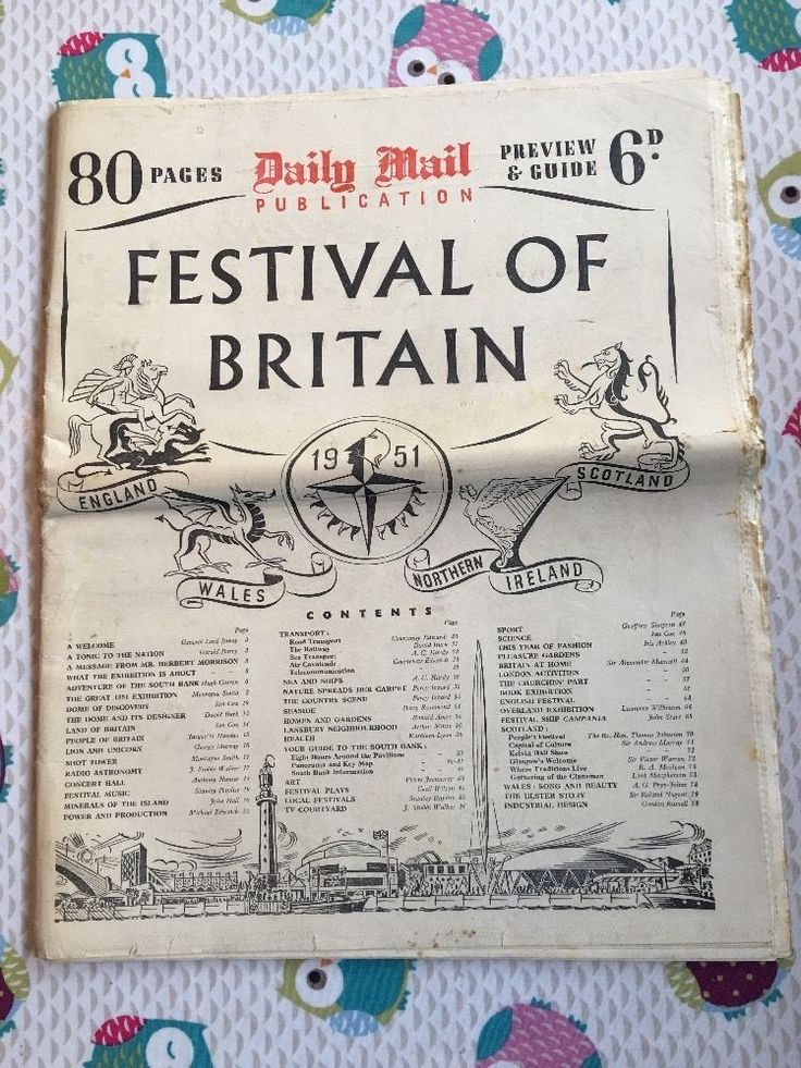 Daily News Publication Festival Of Britain 1951 Complete & Original