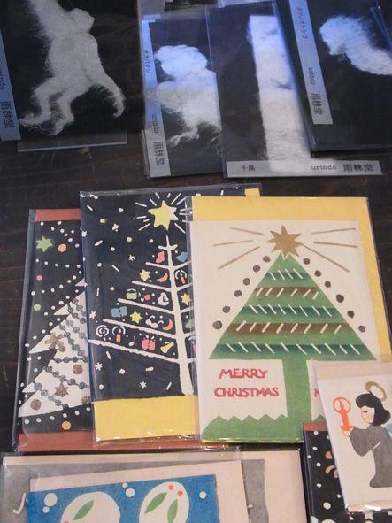 型染めcardクリスマス