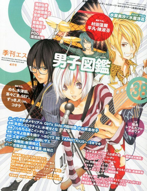 news_large_kikans12-4.jpg (610×796)