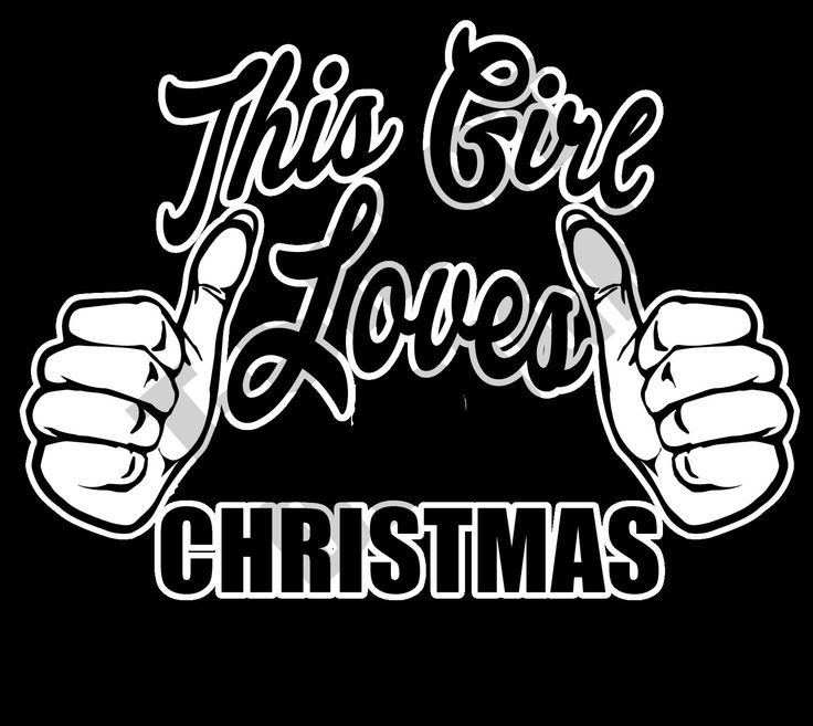 This Girl Loves Christmas - PNG T-shirt design by MugsAndAccessories on Etsy