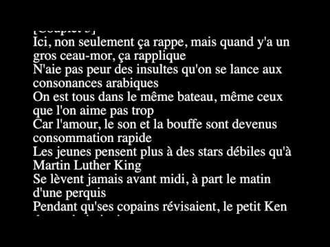 Nekfeu - On Verra - Paroles