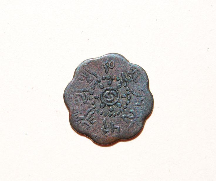 1b.  Reverse side of a Tibetan 71/2 SKAR cash coin.