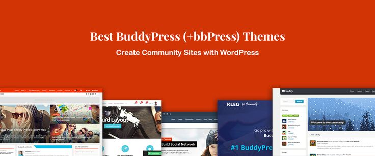 If you want to build fully functional community or social networking sites, using BuddyPress themes may be the perfect way to start. Check out the list of best BuddyPress (bbPress) WordPress themes.