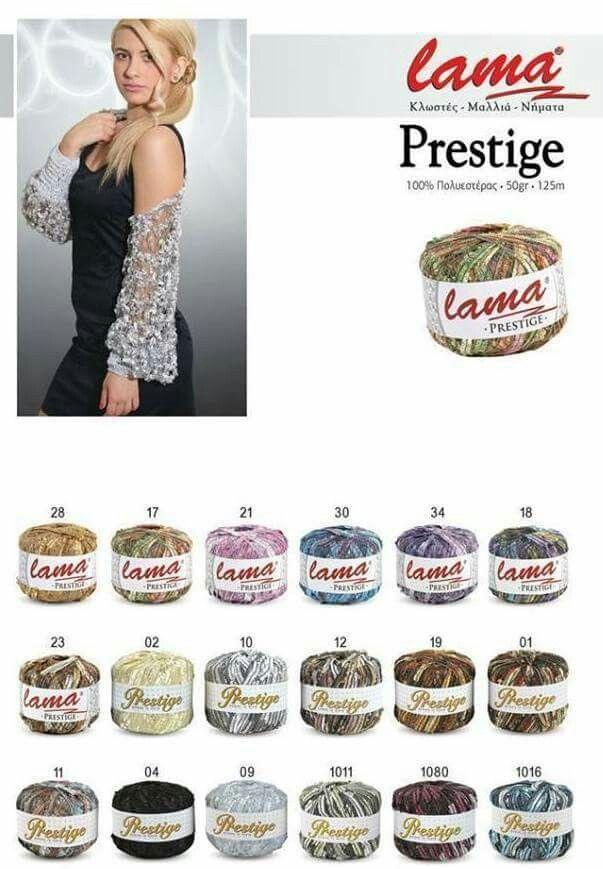 Το λέμε Πρεστίζ Prestige είναι εντυπωσιακό,δείτε το πλεχτό της φίλης μου της Βούλας Ευσταθίου.Είναι κουβάρι  50 γραμ/140 μέτρα=2 ευρώ.Γιούλη Μαραβέλη,τηλ:2221074152