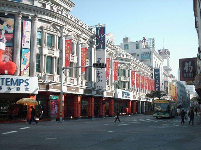 Xiamen's shopping main street