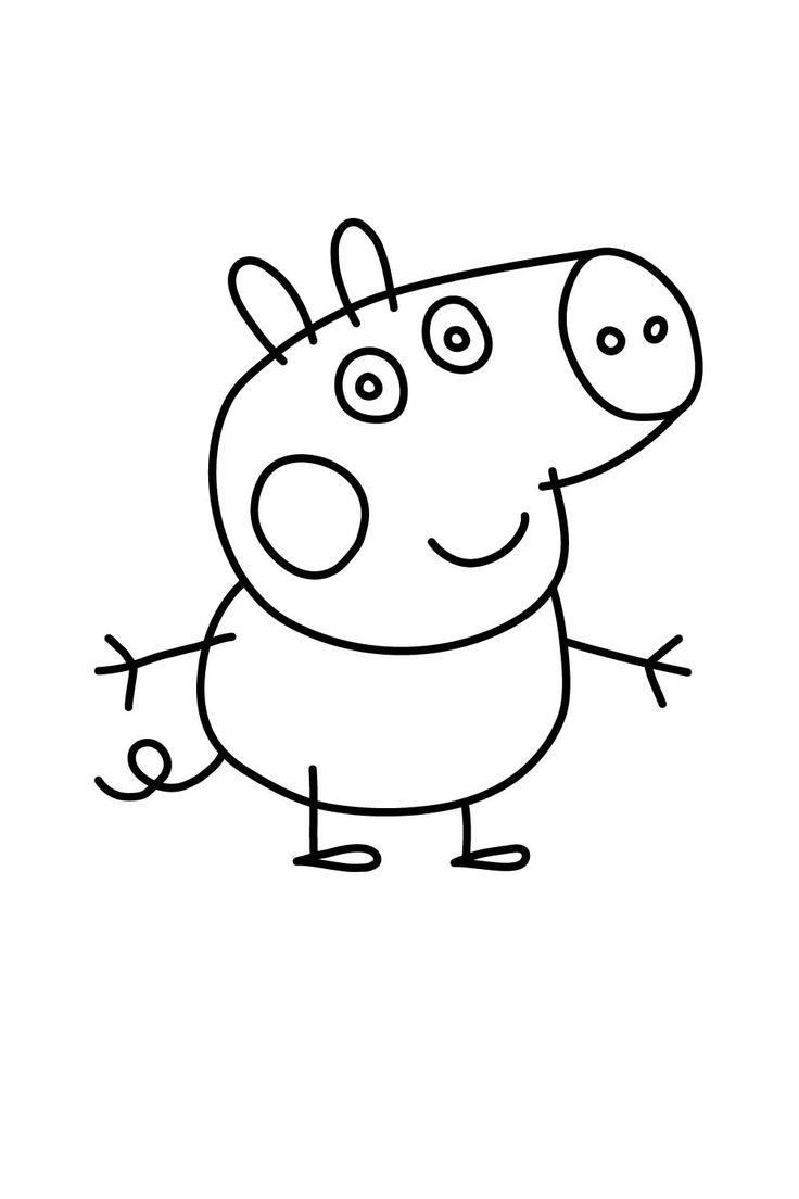 нашем картинка карандашом свинки пеппы пользования участками