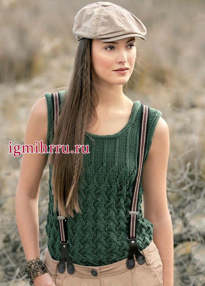 olive green top with fancy openwork patterns. Knit http://igmihrru.ru/MODELI/sp/top/113/113.html