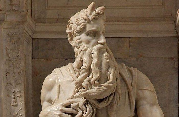 Библия Вульгата./фото: listverse.com