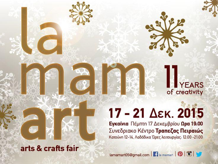 """Xmas la mamart 17-21 Δεκεμβρίου 2015 #Θεσσαλονίκη. Στηρίζουμε την πρα;γματοποίηση των """"μαγικών"""" ευχών των παιδιών του οργανισμού Make- A- Wish Greece"""